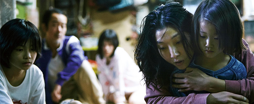 The Beauty of the Familiar: Hirokazu Kore-eda's imitations of life