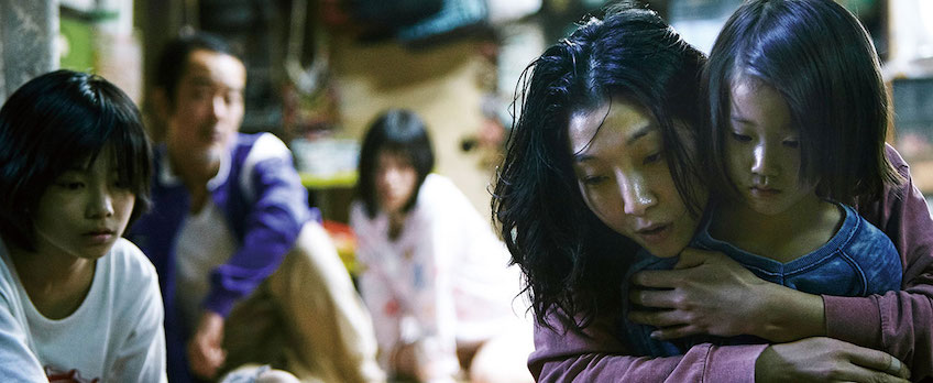 Shoplifters, Four Ways