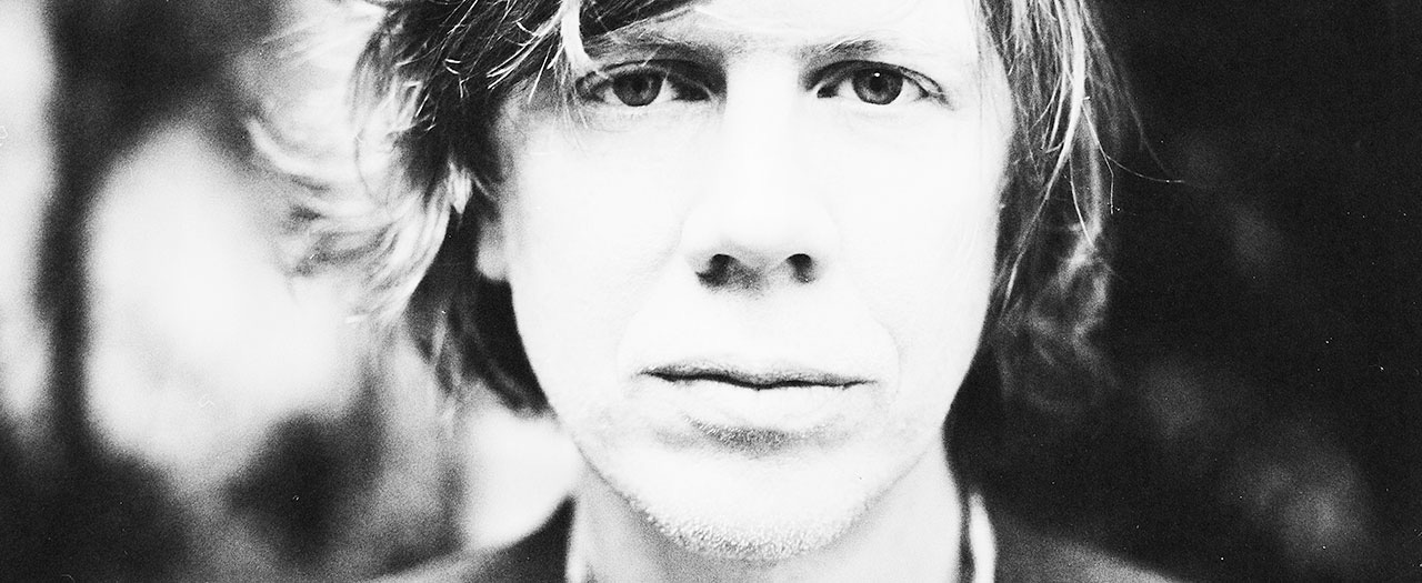 Thurston Moore Plays Maya Deren