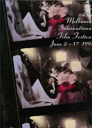 MIFF Poster 1994